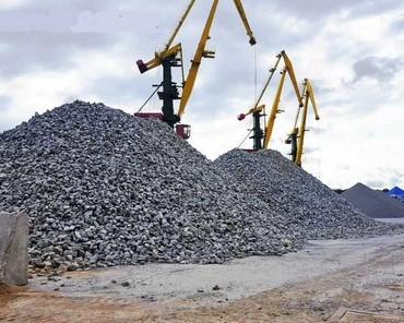 Порт бетон рыбинск делаем дом из керамзитобетона